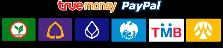 baccarat-wallet-bank